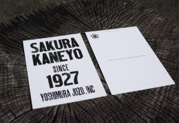 ポストカードの紹介