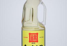 らっきょ酢が日本テレビさんの「スッキリ!!」で紹介されました。