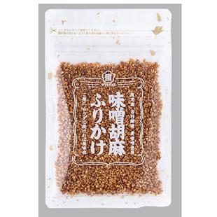 <麦みそ使用> 味噌胡麻ふりかけ 50g