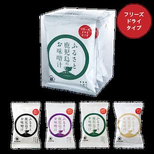 フリーズドライ味噌汁プチギフト[2]【11122】