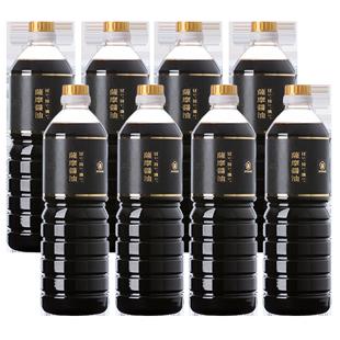 【限定生産】薩摩醤油ギフトセット【70059】