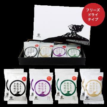桜島フリーズドライ味噌汁セット【11123】