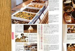 『鹿児島観光コンシェルジュ』に城山シーズニングが掲載されました。