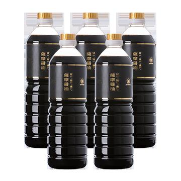 【限定生産】薩摩醤油ギフトセット 5本